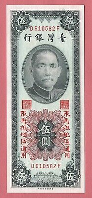 1959 China Bank Of Taiwan 5 Yuan P#r121 Unc Well Centered