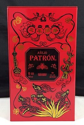 Patron Tequila Limited Edition Chinese New Year of The Sheep Tin Box 2015 RARE!