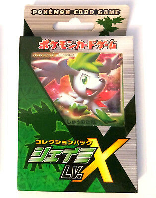 Pokemon Shaymin LV.X Japanese Collection Pack 12-card theme deck UNOPENED