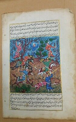 Antique Persian Hand Painted On The Paper Miniature