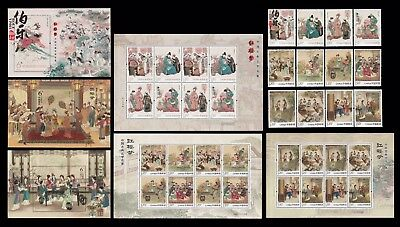 CHINA 2014-2018 Red Chamber Masterpiece Classical Literature 1+2+3 combination