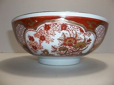 "Vintage Japanese GOLD IMARI Bowl SIGNED 7.25"" GOLD Rust RED"