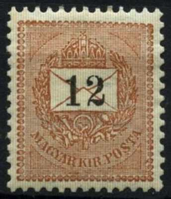 Hungary 1888-98 SG#45, 12k Brown & Green MH Electrotype P12x11.5 #D73024
