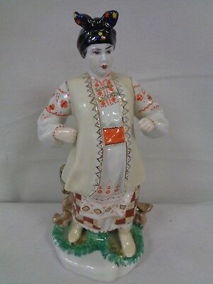 """Russian Lady Figurine Made In Ussr - 9 1/2"""" Tall                        (Chi)"""