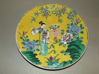 """Antique Signed Yamatoku Kiln Japanese Hand Painted Pottery 9 1/2"""" Charger Plate"""