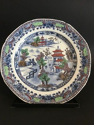 Chinese Antique 18Th-Century Clobbered Porcelain Plate