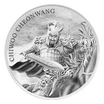2018 South Korea Chiwoo Cheonwang 1 oz .999 Silver Medal (in air-tite capsule)