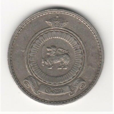 Ceylon 1963 / One Rupee