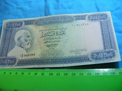 Banknote Libya ..10 Dinars 1972 issue....nice condition..Serial  948388