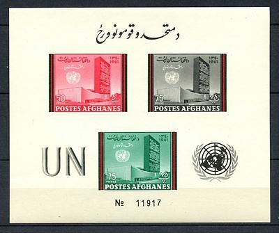 Afghanistan 1961 United Nations MNH Imperf M/S #A32464
