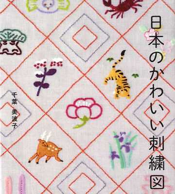 Hungarian Embroidery Japanese Craft Book 3300 Picclick