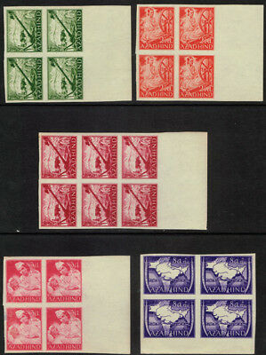 Azadhind Mint Imperf Blocks Of Four And Six