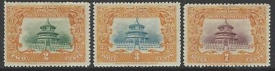 CHINA PRC 1909 Temple of Heaven set of 3 fresh mint MH