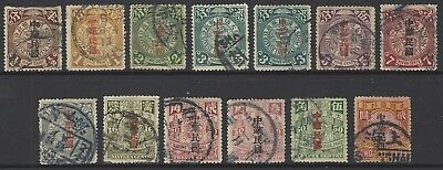 CHINA 1912 Coiling Dragon schgs to $2.00, early stamp selection