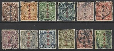 CHINA 1912 Coiling Dragon schgs (Waterlow opts) early stamp selection