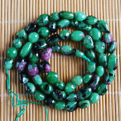 """VC2594 Ruby in Fuchsite Loose Beads 16"""""""