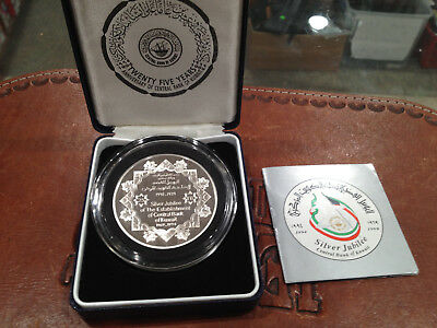 25th Anni. Silver Jubilee of Central Bank of Kuwait 72.5 grams of .925 SIlver