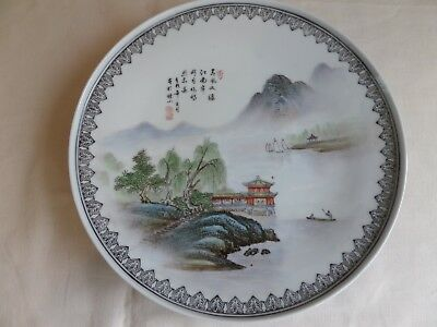 Chinese Porcelain Republic Period Charger Plate 27 Cm Dia Mint