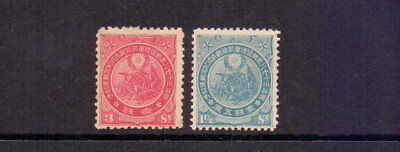 Japan 1906 Russo-Japanese War Pair Mh ( Faults ) Cat £165