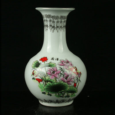 China Porcelain Hand-Painted  Vase Mark As The Qianlong R1102