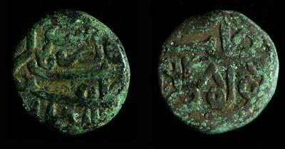 Falus of  Gujarat Sultanate (1396-1573; 1583-1584 AD) IS-G-1018-C