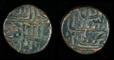 Falus of Gujarat Sultanate (AD 1396-1573, 1583-1584) IS-G-1009-C