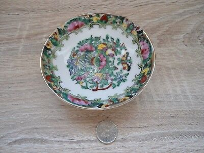 Lovely small Chinese Famille Rose style dish