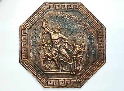 Statue Of Laocoon & Sons Coppercraft Guild 3D Relief Wall Hanging