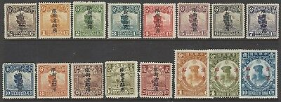 CHINA SINKIANG 1915-1929 fresh mint stamp collection w/ Junk set to 20c cat £244