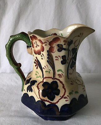 ALLERTONS GAUDY WELSH SNAKE HANDLED JUG SUNFLOWER PATTERN Decorative Only