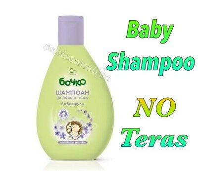 Bochko Baby Shampoo for Hair and Body with Lavender no Tears  200 ml