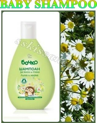 BOCHKO Natural BABY Shampoo Chamomile and Linden Pareben Free no Tears 200 ml