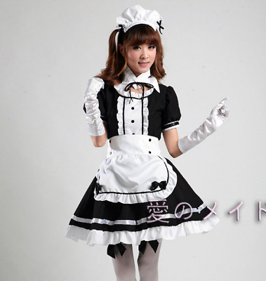 Light maid suit Anime Costume Cafeteria maid Black and white maid cosplay party
