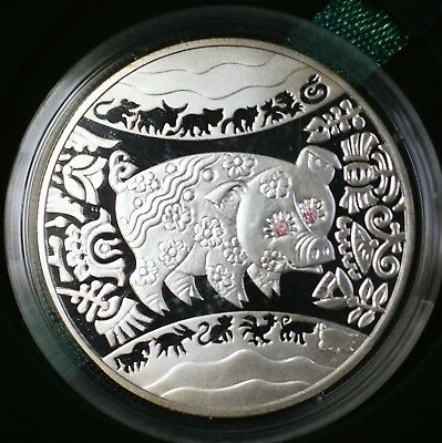 2006 Ukraine 5 Hryvnias Year of the Pig Series Silver Proof Coin