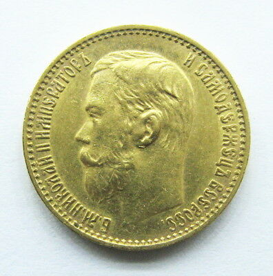Russia 1899 Gold Rouble Nice
