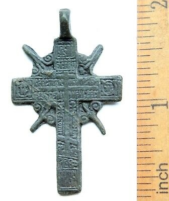 Ancient Russian Ortodox Bronze Cross Pendant (MAY50)