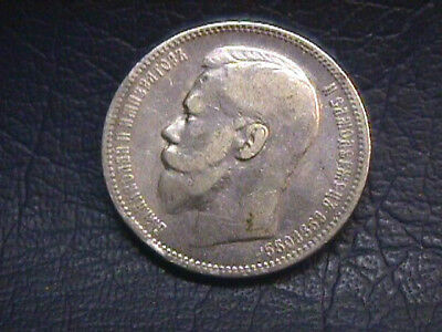 Russia 1896 One Rouble Silver Coin Km#59.3. Free Shipping