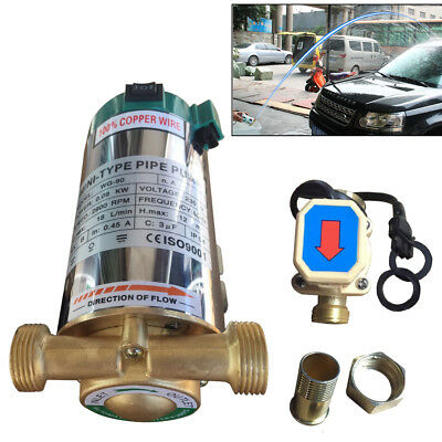 90W Water Pressure Booster Pump Shower Home Automatic Stainless Steel UK SHIP
