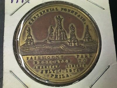 ~*1876 Centennial Fountain, Fairmount Park Gilt Copper So-Called Dollar, Hk-69~*