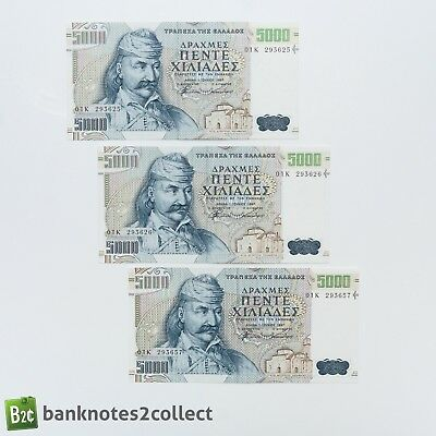 GREECE: 3 x 5,000 Greek Drachma Banknotes. Consecutive Serial Numbers.