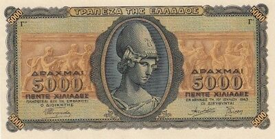 Greece  5000 drachmas 1943 ERRORS - without print - without number UNC (E2)