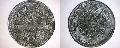 ND1862 Thai 1 Att (1/8 Fuang) World Coin - Thailand Siam - Rama IV