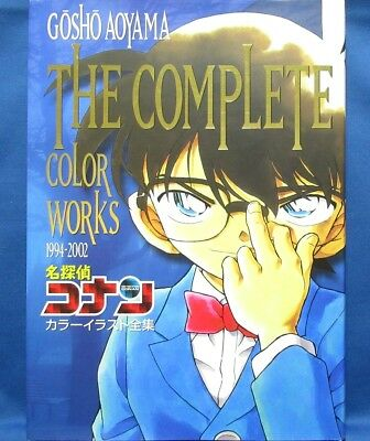 Gosho Aoyama The Complete Color Works 1994-2002 Detective CONAN Anime Art Book