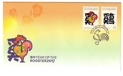 "2017 FDC. Christmas Island. Year of the Rooster. Pict.PMK ""CHRISTMAS ISLAND"""