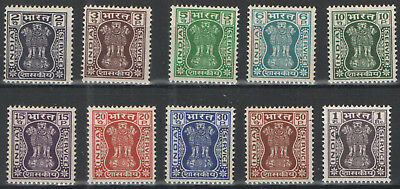 India - SG O200 / 209 Official / Service set of 10 mounted mint.