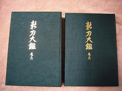 Shinto Taikan Japanese samurai sword reference books by Iimura!