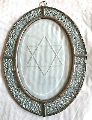 Star of David - Stained glass sun-catcher window pendant - Clear and Textured