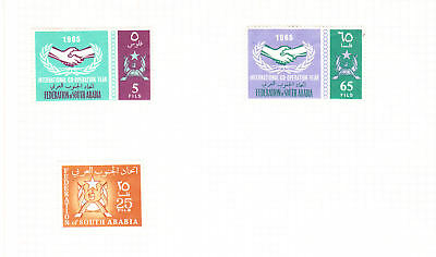 South Arabia Stamps