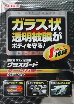 Willson Body Glass Guard Coating Care Dark Color for Large Cars 140ml F/S