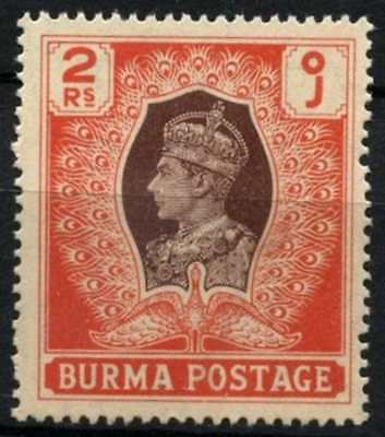 Burma 1946 SG#61, 2R Brown & Orange KGVI MH #D73892